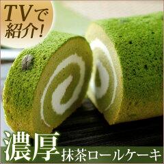 【シルシルミシルさんデーで紹介】大人気ロールケーキ!【内祝/プレゼント/ギフト/gift/sweets...