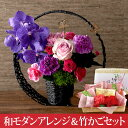 【早割4月15日まで9999円】お茶 ギフト 抹茶 スイーツ 母の日 プレゼント