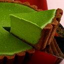 クリスマス クリスマスケーキ チーズケーキ 石臼挽き宇治抹茶をたっぷり練りこみクリームチーズ...