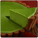 老舗お茶屋のチーズケーキ。宇治抹茶チーズケーキ「ゆめみどり」§ 京都 宇治のお茶屋作挽きた...