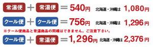 【クール便】金亀酒ケーキ(5個)