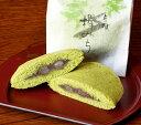 新商品 大納言小豆の自家製餡 一つ一つ丁寧に手作りしています。新商品 欅みち(10個)