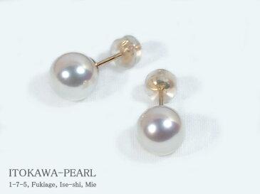 あこや真珠ピアスパールピアス<8.1mm>スタッド・K18アコヤ真珠 PE-6601【当店のクーポンを是非ご利用下さい】