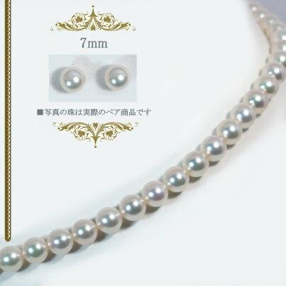 あこや真珠花珠2点セット<6.5mm>