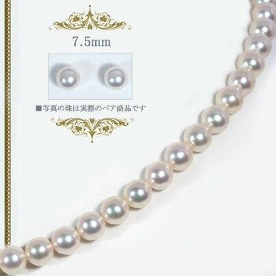 あこや真珠花珠2点セット<7mm>