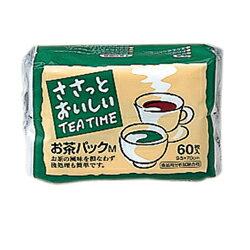 ささっとおいしいお茶パックM60240パック入り
