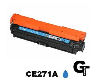 HP ヒューレットパッカード  CE-271A シアン リサイクルトナー ★【安心の1年保証】