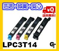 EPSONLPC3T14K/C/M/Y4色セット