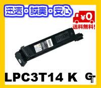 EPSONLPC3T14K