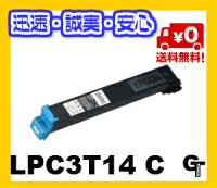 EPSONLPC3T14C