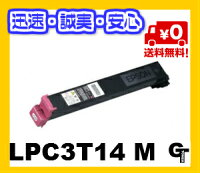 EPSONLPC3T14M