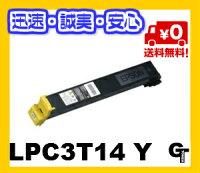 EPSONLPC3T14Y