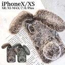 iphone 11 ケース かわいい ファー うさぎ iphone 11 Pro max Xr ケース うさ耳 みみ ラビット……