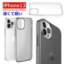 iphone8 plus 木製 ケース iPhone7 plus 木製 ケース シンプル木目柄 原木 ウッドケース ……