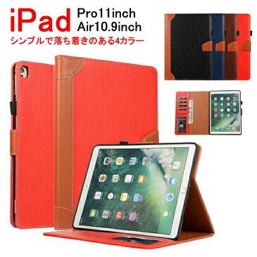 iPad ケース 第7世代 第4世代 ケース ipad 9.7/10.2/10.5/10.9/11インチ ipad ケース ペン収納 ipad pro 10.5 2018 2020 ケース ipad 2017 ケース ipad pro 9.7 ケース ipad air ケース ipad air2 ケース ペンホルダー かわいい apple pencil 収納 おしゃれ【ネコポス】