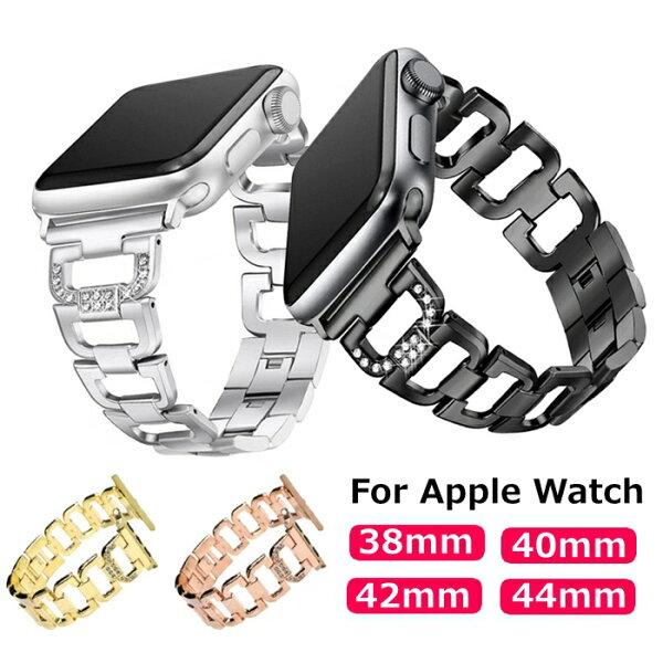 Applewatch6SEバンドおしゃれapplewatchバンドステンレスapplewatch544mmバンドレディースapp