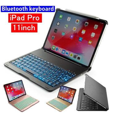 iPad キーボード ケース iPad Pro 11インチ 2020 2018年モデル ipad ケース キーボード ipad ケース 11インチ apple pencil収納可能 ipad キーボード ケース おしゃれ Blutooth キーボード iPad pro 11キーボード iPad Pro 薄 かわいい【ネコポス送料無料】