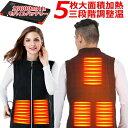 電熱ベスト 2020 電熱ジャケット 電熱 ベスト usb