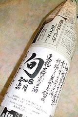 11月15〜16日入荷予定、ご予約承り中!26BY新酒 東龍 ふなくち旬 特別本醸造 無調整生原酒 1.8L