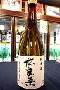 【正規特約店】奈良萬 純米酒 無濾過瓶火入れ(生詰) 720ml
