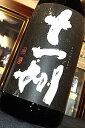 北海道初の限定流通の希少酒!十一州 純米大吟醸酒 1.8L