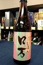 【花泉・ロ万 正規特約店】花泉 ロ万(ろまん) 純米吟醸酒 一回火入れ 720ml