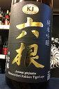 【30BY限定品!】六根 タイガーアイ 純米吟醸酒 無濾過 本生 1800ml