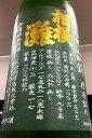 【30BY限定品!】相模灘 山田錦 純米吟醸 槽場詰め 無濾過生原酒 1800ml