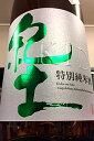 紀土-KID- 特別純米酒 カラクチキッド 1800ml