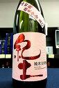 【紀州の注目酒!】紀土-KID- 純米大吟醸酒 720ml