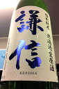 【R2BY新酒!】謙信 特別純米 新酒しぼりたて 無濾過生原酒 1800ml