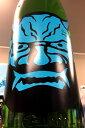 【R1BY限定品!】鬼山間 (青) 特別本醸造 直詰め 無濾過生原酒 1800ml