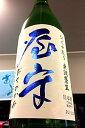 【「屋守」と言ったらこの酒!】屋守(おくのかみ) 純米中取り無調整 生原酒 720ml