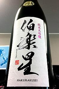 【最上級定番酒!】伯楽星 純米大吟醸酒 生詰 720ml
