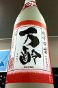 【30BY春季限定品!】万齢 春の酒 雄町 特別純米 超辛口 中取り 無濾過生原酒 720ml