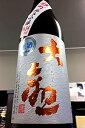 【30BY限定品!】大観 備前雄町 14号酵母 純米吟醸 無濾過 本生原酒 720ml