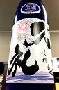6月11日入荷、ご予約承り中!【R1BY夏季限定品!】久礼 花河童 超辛口 特別純米 生原酒 720ml