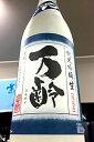 【30BY夏季限定品!】万齢 夏の酒 純米吟醸 うすにごり 無濾過 本生原酒 720ml