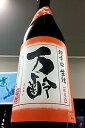 【R1BY秋季限定品!】万齢 秋の酒 雄町 特別純米 超辛口 生詰酒 720ml