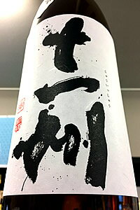 日本清酒『十一州純米吟醸酒』