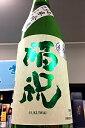 福祝 播州山田錦五割磨き 純米吟醸酒 720ml