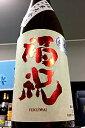 福祝 備前雄町五割磨き 純米大吟醸酒 720ml