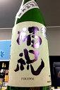 福祝 特別純米酒 720ml