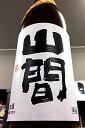 【30BY限定品!】山間 仕込み3号 特別純米酒 中採り かめ口 直詰め 無濾過原酒 720ml