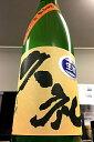 【R1BY新酒!】久礼 純米吟醸 初しぼり 生原酒 720ml