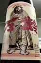 【上級定番品!】万齢 鍾馗 特別純米酒 超辛口 1800ml