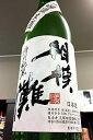 【R1BY新酒!】相模灘 美山錦 特別純米酒 槽場詰め 無濾過本生原酒 720ml