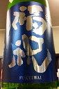【R1BY限定品!】福祝 備前朝日 純米大吟醸酒 無濾過一火 1800ml