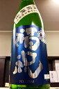 【R1BY限定品!】福祝 備前朝日 純米大吟醸酒 無濾過一火 720ml