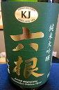 【限定品!】六根 翡翠(ヒスイ) 純米大吟醸酒 1800ml